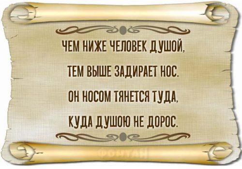 Омар Хайям — мудрость жизни