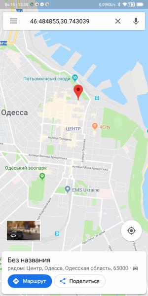 10 полезных вещей, которые умеет делать Google Maps